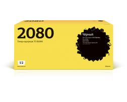 TC-B2080