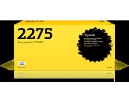TC-B2275