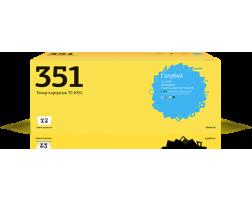 Заправка картриджа HP CF351A