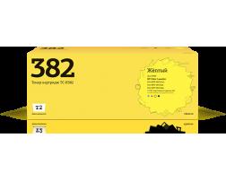 Заправка картриджа HP CF382A