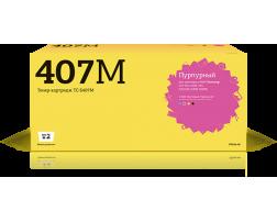 Заправка картриджа Samsung CLT-Y407S