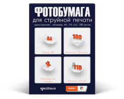 Бумага PP-101