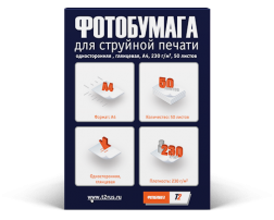 Бумага PP-106