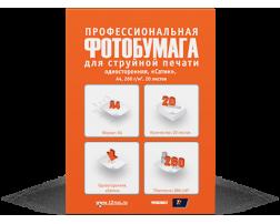 Бумага PP-214