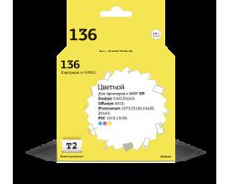 IC-H9361